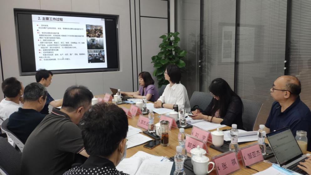 千济方联合中国农业科学院制定《桑黄等级规程》国家标准即将颁布实施-图片