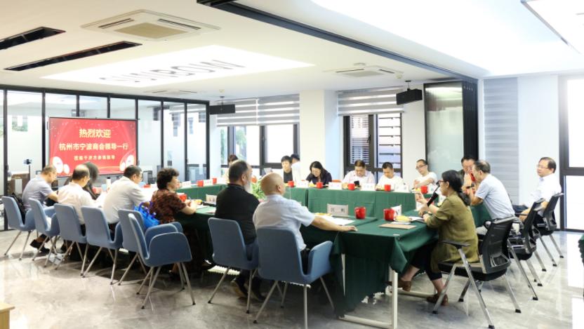 杭州市宁波商会二届三次会长会议在千济方成功召开,对桑黄产业赞不绝口!-图片